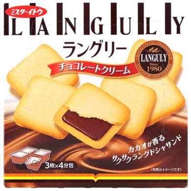 ITO LANGULY CHOCO CREAM 12PC