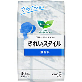 KAO LAURIER PANTY LINER KIREI