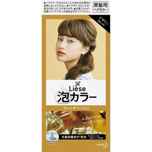 KAO PRETTIA BUBBLE HAIR COLOR FRENCH BEIGE