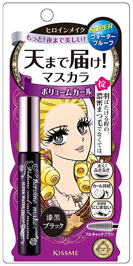 KISS ME HEROINE MAKE VOLUME CURL MASCARA