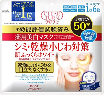 KOSE CLEAR TURN FACIAL MASK WHITE