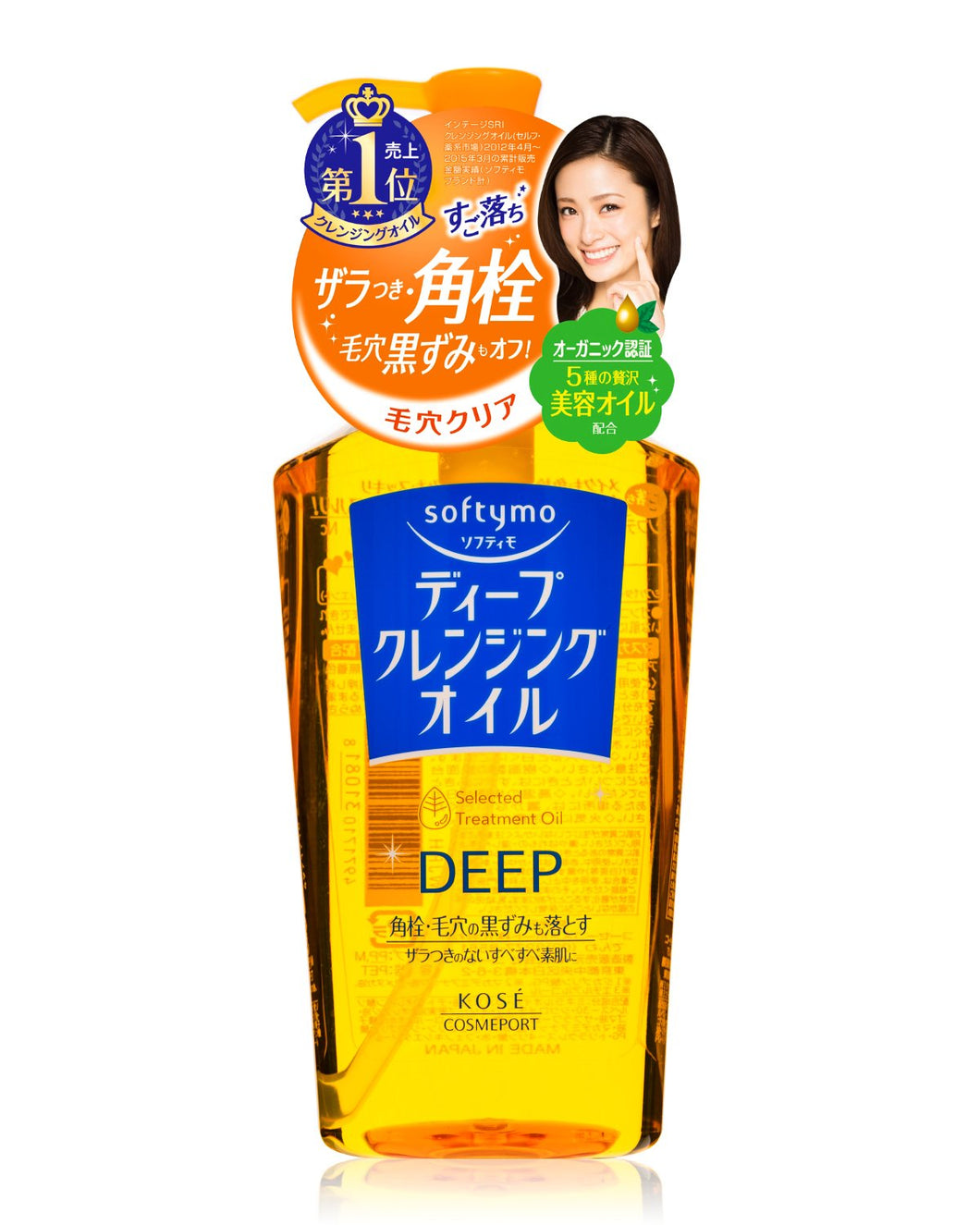 KOSE SOFTYMO DP CLEANSING OIL