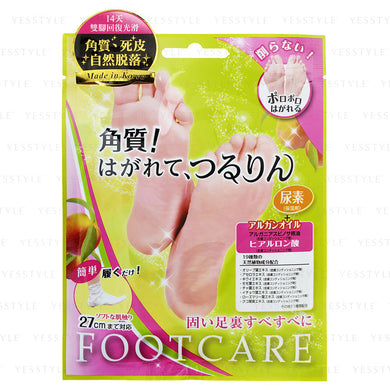 LUCKY TRENDY FOOT CARE MASK