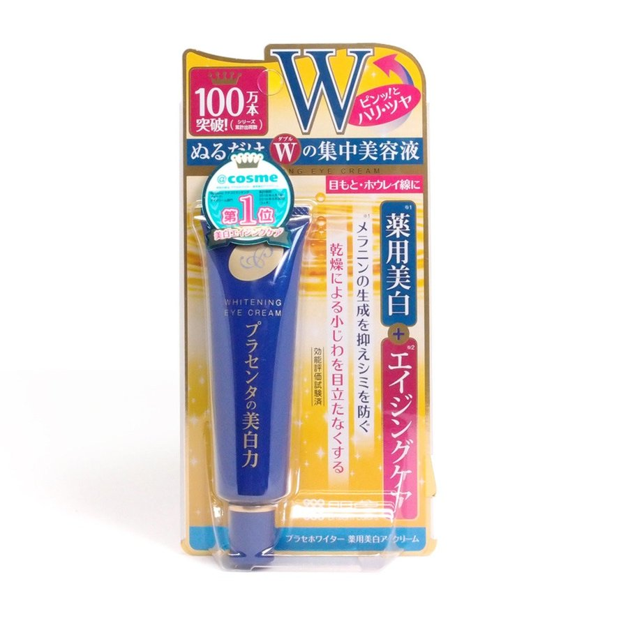 MEISHOKU PLACEWHITER EYE CREAM