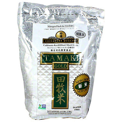 RICE TAMAKI GOLD 4.4LB