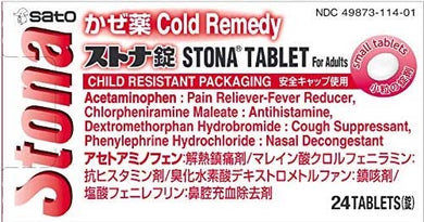 SATO STONA COLD REMEDY TABLET