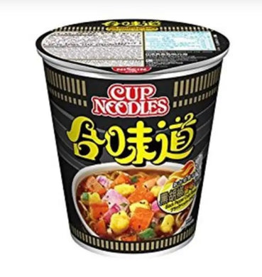NSS CUP NDL CRAB BLACK PEPPER
