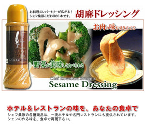 CHEF KUWABARA SESAME DRESSING 390ML