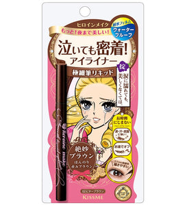 KISS ME HEROINE LIQUID EYELINER BROWN