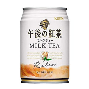 AFTERNOON MILK TEA CAN