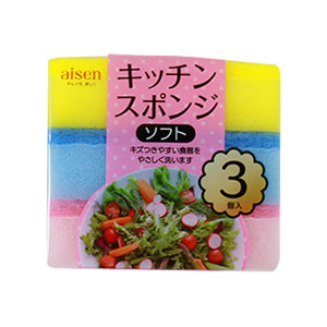 AISEN KCJ23 KITCHEN SPONGE 3