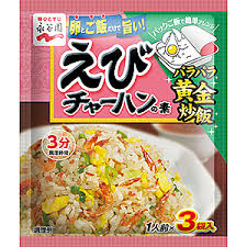 NAGATANIEN FRIED RICE MIX SHRIMP