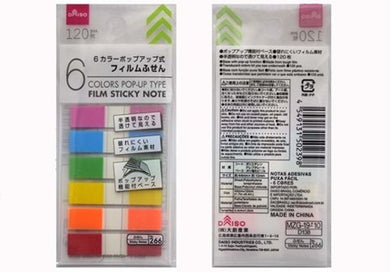FILM STICKY NOTE POP-UP 1.7IN