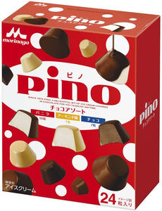 MORINAGA PINO ASSORT ICE CREAM
