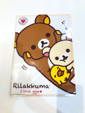 SAN-X RILAKKUMA FILE HOLDER BASIC