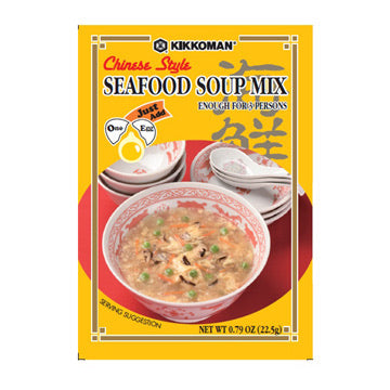 KKM CHINESE SEAFOOD SOUP MIX