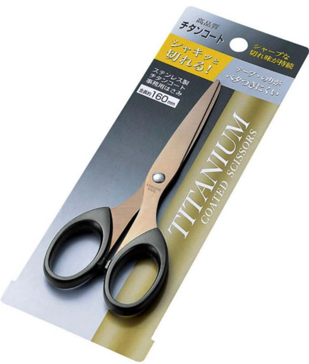 ECHO KINZOKU OFFICE SCISSORS TITANIUM