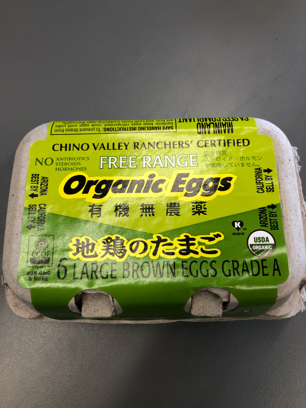 FRESH TAMAGO ORGANIC 6PC