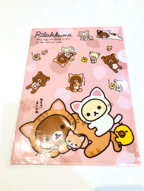 SAN-X RILAKKUMA FILE HOLDER TIGER