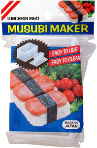 LUNCHEON MEAT MUSUBI MAKER
