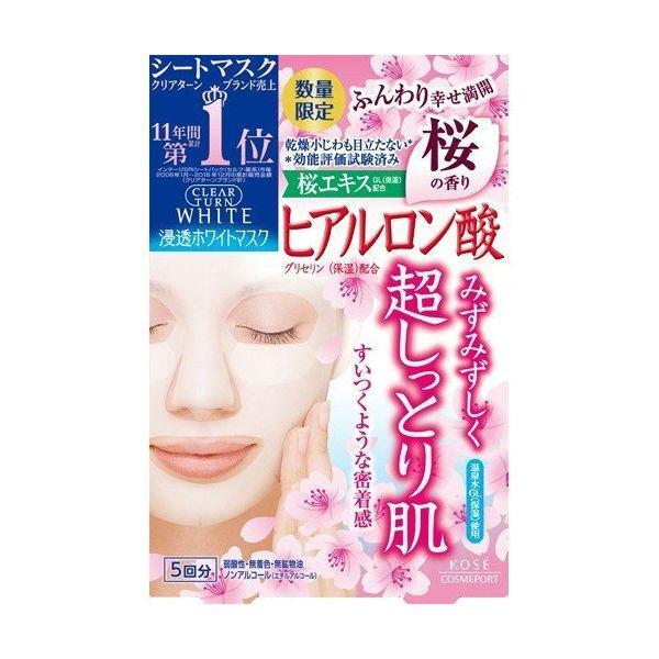 KOSE CLEAR TURN MASK SAKURA