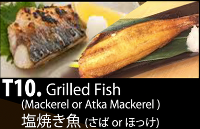 T10 塩のさば焼き定食 Grill Mackerel With Sea Salt