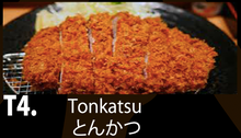 Load image into Gallery viewer, T4 とんかつ定食 Fried Pork Cutlet (Tonkatsu)