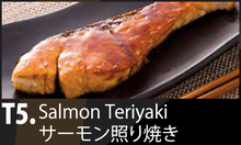 Load image into Gallery viewer, T5 サーモンの照り焼き定食 Salmon Teriyaki