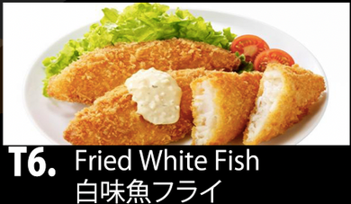 T6 白身魚定食 Fried White Fish