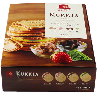 TIVON KUKKIA ASSORTED COOKIES 20P