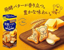 Load image into Gallery viewer, LOTTE KOALA NO MARCH BUTTER WHITE CHOCO S
