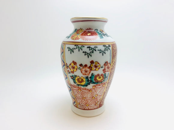 Vintage Small Japanese Hand Painted Vase