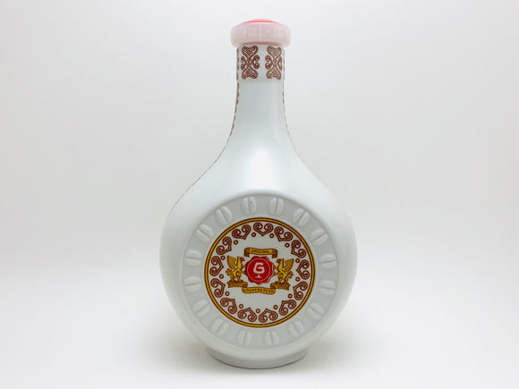 Vintage Grüneberger GDR Bottle