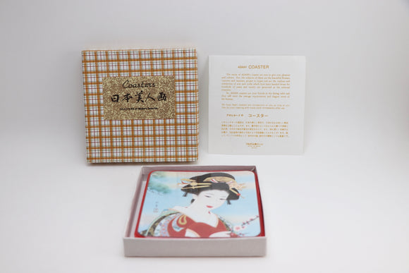 "SOLD! Vintage Set of 6 Asahi ""Coasters of Modern Beauties"" Japan Kyoto"