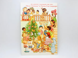 "Vintage Hallmark Advent Calendar, ""Merry Christmas"" in 24 Languages"