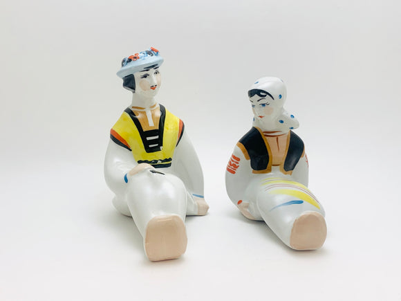 Vintage Kiev USSR Man and Woman Figurines