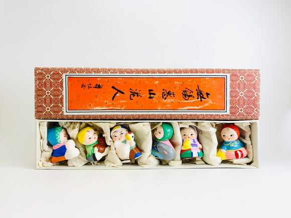 Vintage Haishan Clay Wuxi Dolls in Original Box