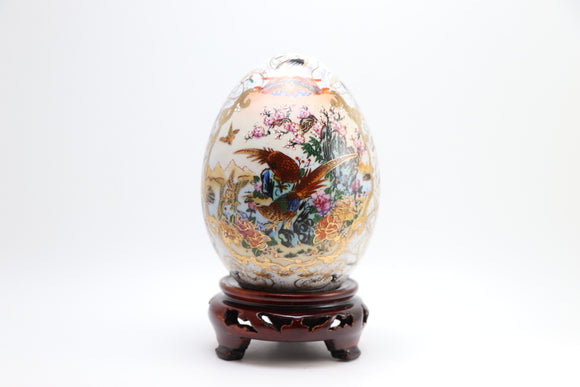 1970's Royal Satsuma Hand Painted Porcelain Egg