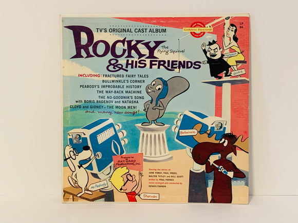 1961 Rocky The Flying Squirrel & His Friends, Golden Record LP