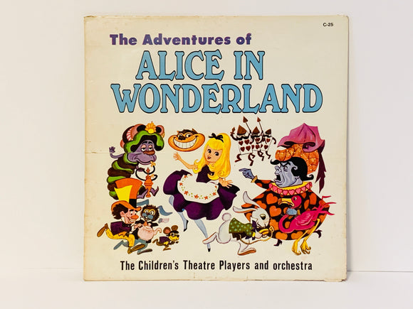 1973 Alice in Wonderland Vinyl Record