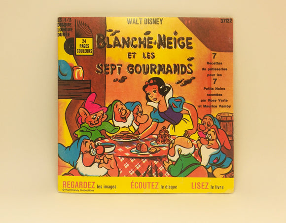 1973 French Disneyland Record and Book. Blanche-Neige et les Sept Gourmands
