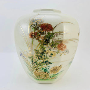 SOLD! 1960's Otagiri Japan Vase