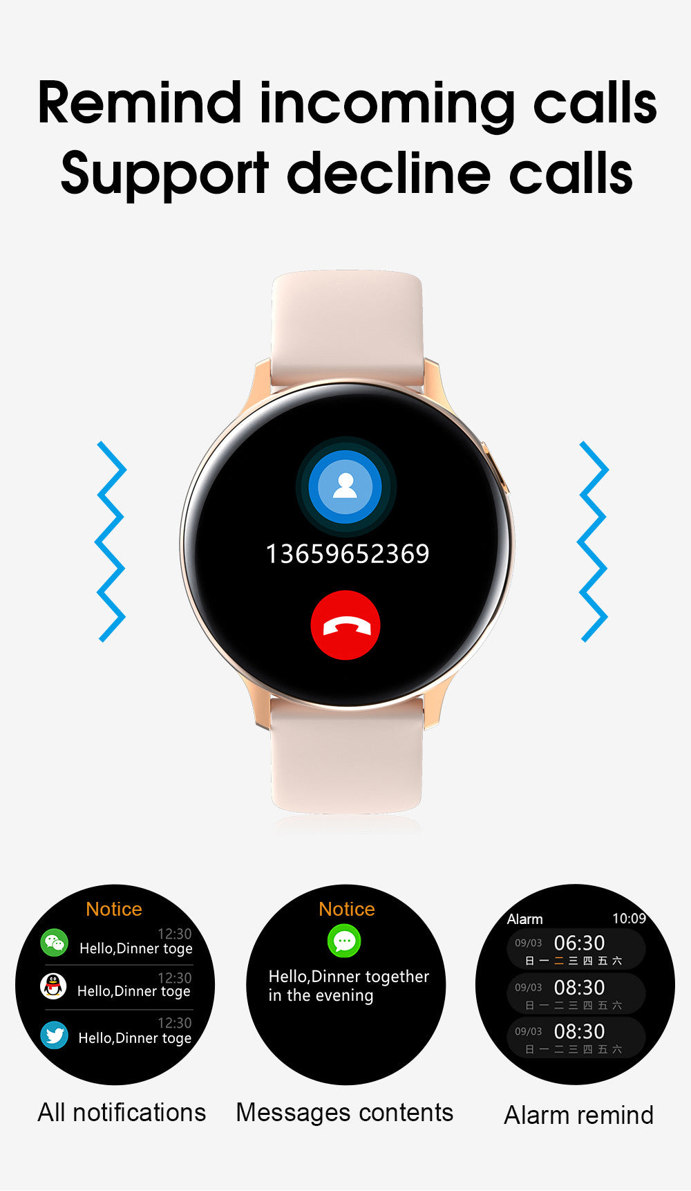 S20 Smart Watch_Detailed information12