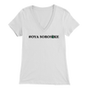 """Justice For All, Bella Womens V-Neck"""