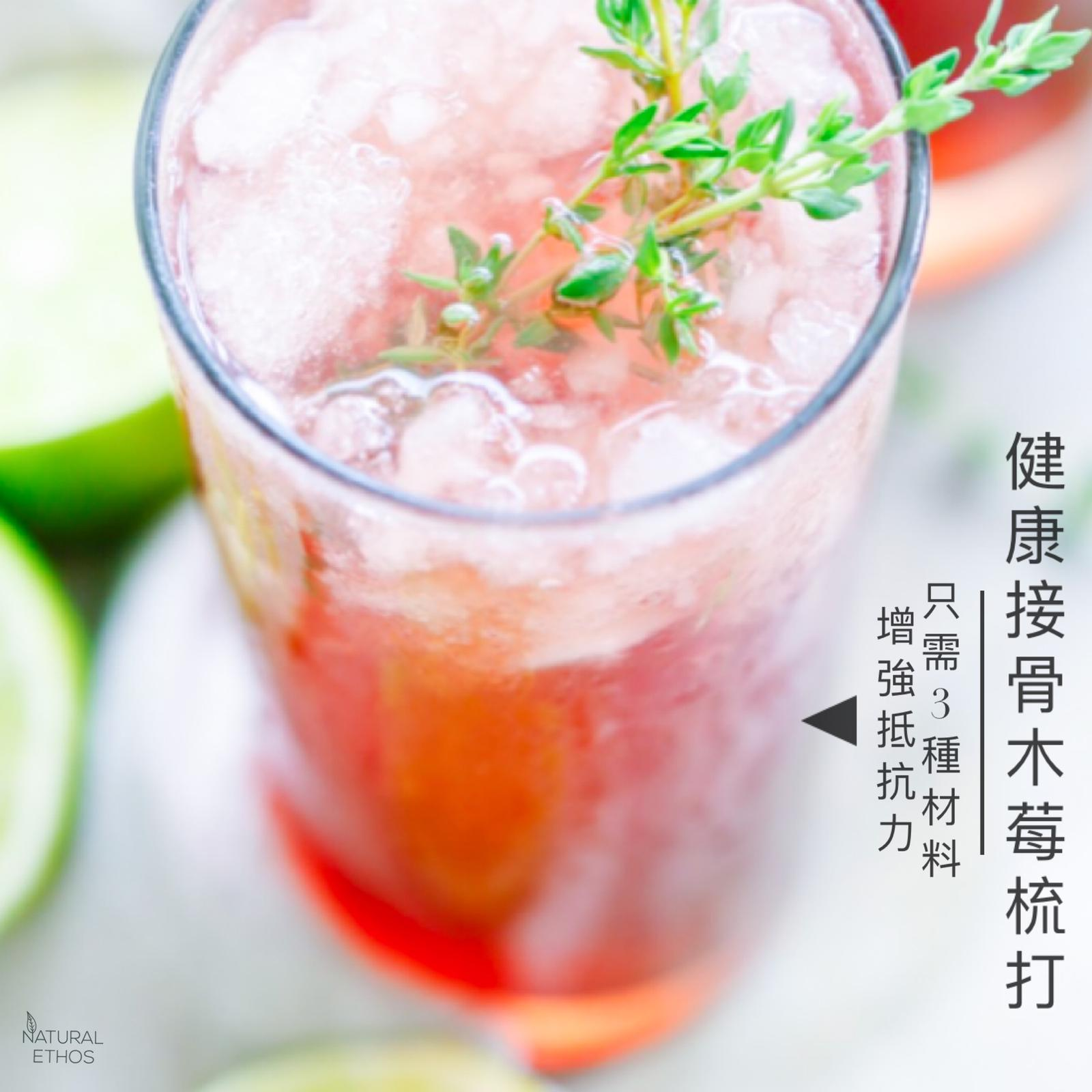 black elderberry soda drink hk