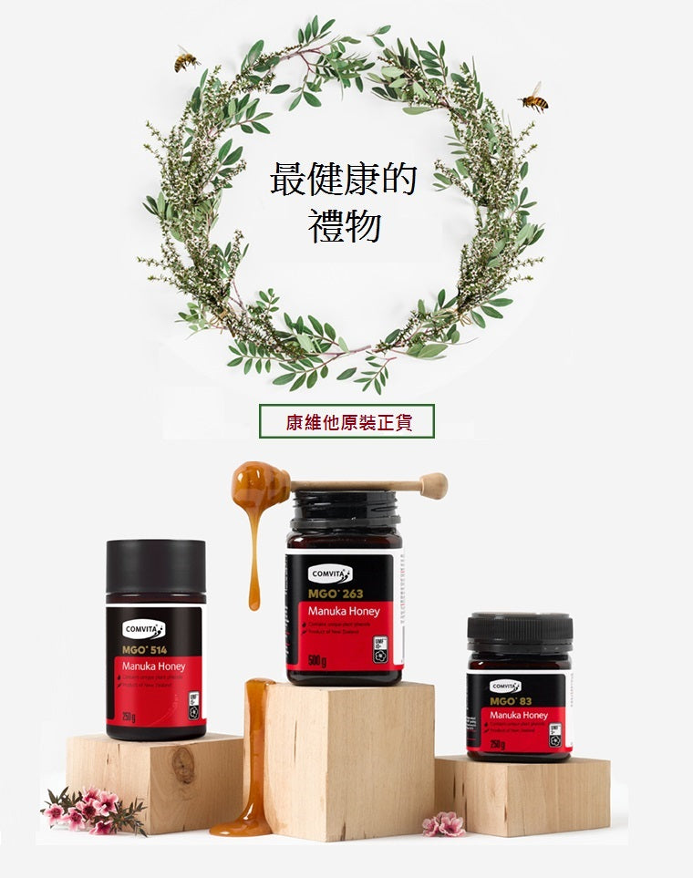 comvita manuka honey hong kong