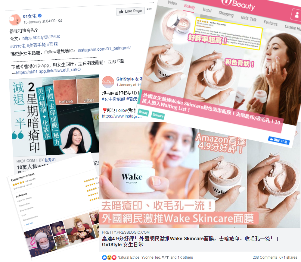 Wake Skincare News in HK