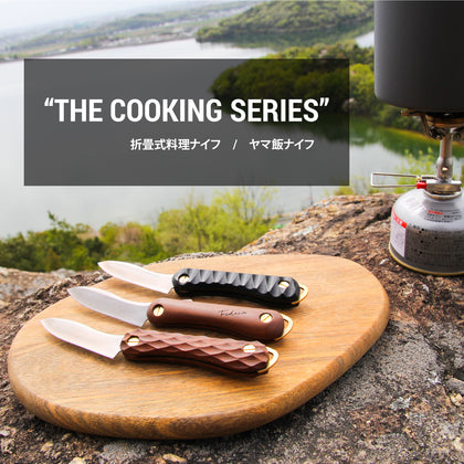 THE COOKING SERIES