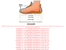 Load image into Gallery viewer, OZERSK Sneakers Men