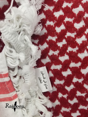 Red Keffiyeh - Made in Palestine